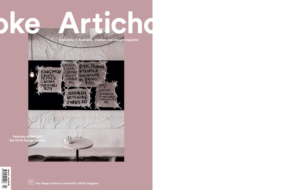 AC61_Cover